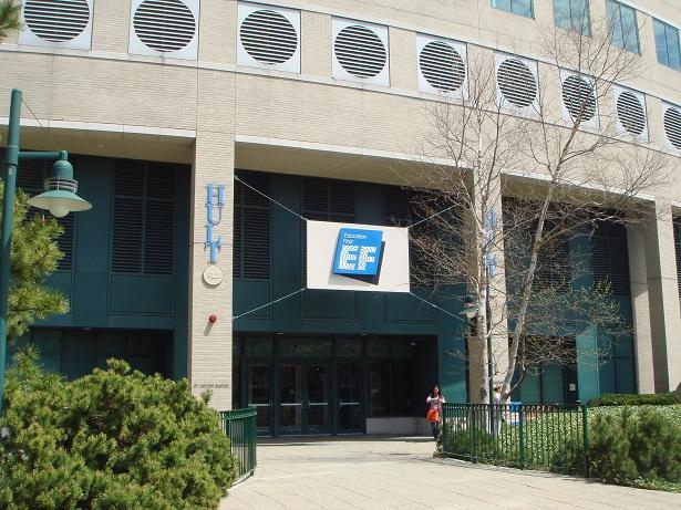 Hultボストンキャンパスの入り口