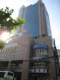 上海キャンパスの入る金陵海欣大厦