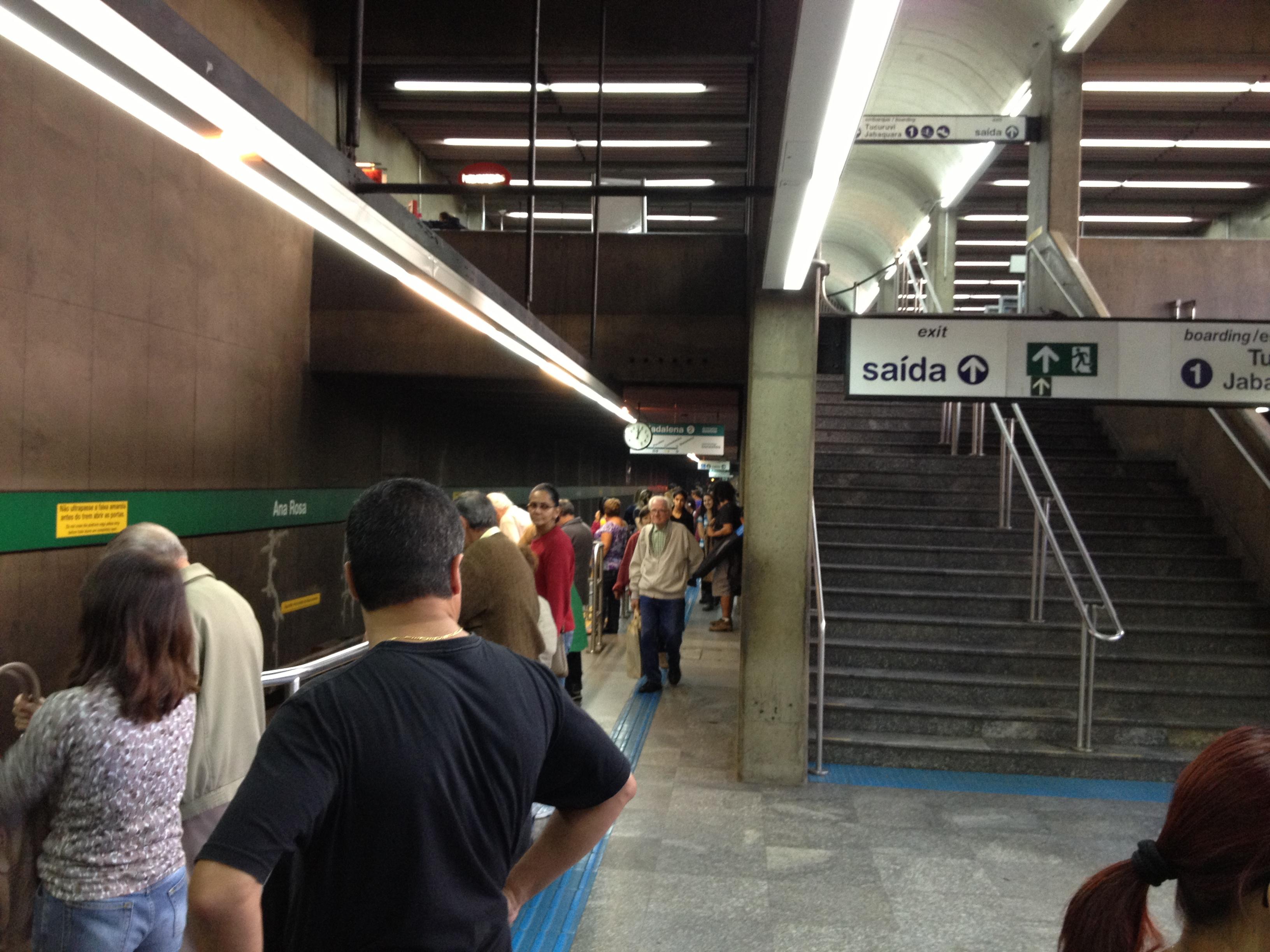 サンパウロ地下鉄駅